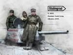 1-35-Russian-Tank-Crew-Ukraine-1944-3-figures
