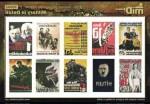 1-48-WWII-German-Properganda-Posters-1