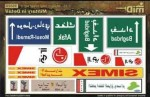 1-48-Middle-Eastern-Signs