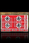 1-48-WWII-GERMAN-NAZI-FLAG-MIDDLE-PLACEMENT