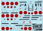 1-144-Tachikawa-Ki-9-Akatombo