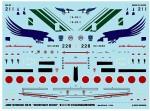 1-144-ASDF-MU-2S-Anniversary-Scheme