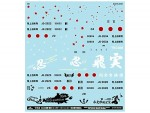 1-72-JGSDF-Observation-Helicopter-OH-1-Ninja-Air-Festival-Special-Scheme