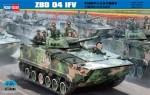 1-35-ZBD-04-IFV