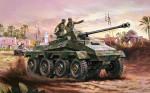 1-76-SdKfz-234-Armoured-Car