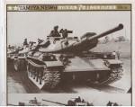 RARE-TAMIYA-NEWS-NO7-JGSDF-TYPE-74-MAIN-BATLE-TANK