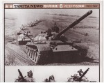 RARE-TAMIYA-NEWS-NO6-TASS-U-S-ARMY