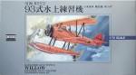 RARE-1-72-Kawanishi-K5Y2-Type-93-WILLOW