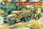 RARE-1-72-GAZ-AA-armored-truck-Flak-38