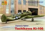 RARE-1-72-Tachikawa-Ki-106-Japanese-Army-fighter-WWII