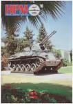 RARE-HPM-10-1998-Historie-a-plastikove-modelasstvi