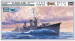 RARE-1-350-IJN-DD-Yukikaze-Completion-1940