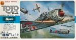 RARE-1-72-Tojo-Nakajima-Ki-44