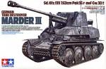 RARE-1-35-GRM-SDKFZ-139-PAK36-MARDER-III