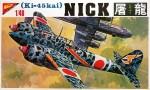 RARE-1-48-Kawasaki-Ki-45-kai-Nick