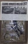 RARE-1-35-Carro-Armato-M13-40-NOT-ORIGINAL-BOX