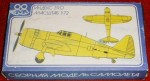 RARE-1-72-Republic-P-47D-22-RE-Thunderbolt-Mk-I