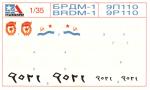RAT-RE-1-3-BRDM-1-9P110-DECAL