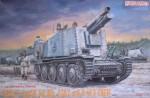 RARE-1-35-Grille-Ausf-H-Sd-Kfz-138-1