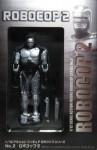RARE-1-12-Robocop-2