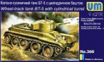RARE-1-72-BT-5-Soviet-WW2-Light-Tank-with-cylindrical-turret
