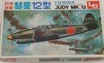 RARE-1-72-Judy-Mk-12-Japanese-Navy-Diving-Bomber