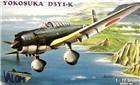1-72-Yokosuka-D3Y1-K