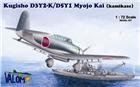 1-72-Kugisho-D3Y2-K-D5Y1-Myojo-Kai-kamikaze