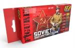 SOVIET-WWII-UNIFORM-COLORS-acrylic-6x17ml