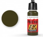 Russian-Uniform-Shadow-46-17ml-akryl