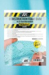 Construction-Foam-6mm-blue-foam-high-density-195x295mm-pena