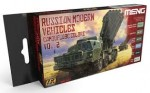 RUSSIAN-MODERN-VEHICLES-CAMOUFLAGE-COLORS-VLO-2-akryl-6x17ml