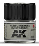Hairyokushoku-Grey-Green-10ml