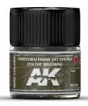 Ohryuko-Nana-Go-Shoku-Olive-Brown-10ml