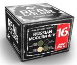 Russian-Modern-AFV-Set-4x10ml-akryl