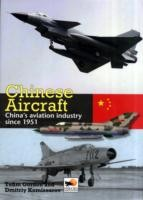 Chinese-Aircraft-History-of-Chinas-Aviation-Industry-1951-2007