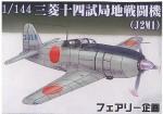 1-144-Mitsubishi-J2M1