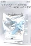 1-144-Morane-Saulnier-MS-406H-D-3800-Swiss-Air-Force