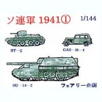 1-144-Soviet-Army-1941-1-BT-2-GAZ-M-1-SU-14-2