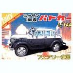 1-144-Nissan-180-Police-Car