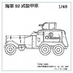 1-48-IJN-Type-92-Armored-Car