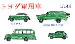 1-144-Toyota-Military-Vehicles