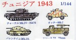 1-144-Tunisia-1943