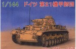 1-144-German-21st-Panzer-Division