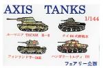1-144-Axis-Tanks