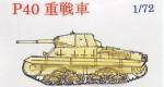 1-72-Carro-Armato-P40-Heavy-Tank