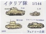 1-144-Italian-Unit