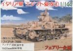 1-144-Italian-Invasion-of-Egypt-1