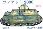 1-72-Fiat-2000