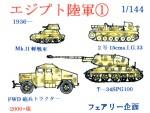 1-144-Egypt-Army-1